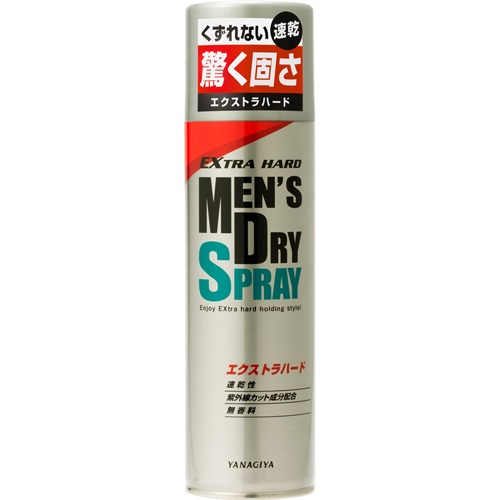 EX Men's Dry Spray Large <Extra Hard>